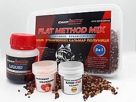 Методный пеллетс, флэт  метод микс Кальмар-Клубника (Squid-Strawberries) Carp Drive  5 в 1