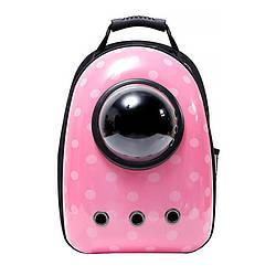 Рюкзак для перенесення тварин з ілюмінатором CosmoPet для кішок і собак Pink