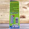 Засіб захисту рослин «Престиж» 150 мл (Bayer), фото 8