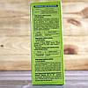 Инсектицидно-фунгицидный протравитель «Престиж» 150 мл (Bayer), фото 7