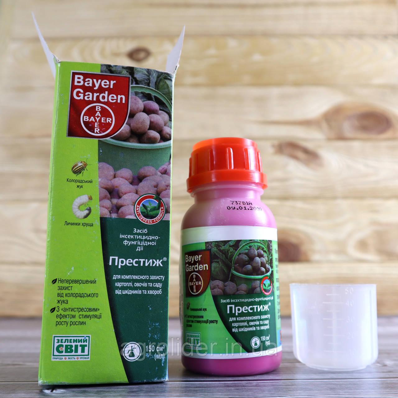 Инсектицидно-фунгицидный протравитель «Престиж» 150 мл (Bayer)