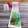Инсектицидно-фунгицидный протравитель «Престиж» 150 мл (Bayer), фото 9