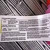 Инсектицидно-фунгицидный протравитель «Престиж» 150 мл (Bayer), фото 10