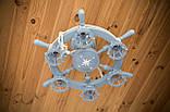 Люстра штурвал деревянная серо-голубая с компасом  на 6 лампочек, фото 9