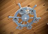 Люстра штурвал деревянная серо-голубая с компасом  на 6 лампочек, фото 10