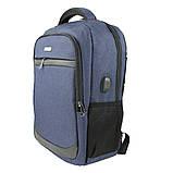 Рюкзак городской стильный синий Ronguda c USB выходом и отделением под ноутбук, фото 3