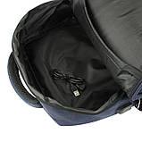 Рюкзак городской стильный синий Ronguda c USB выходом и отделением под ноутбук, фото 4