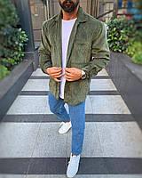 Рубашка мужская Оверсайз вельветовая цвета хаки. Стильная мужская сорочка Оверсайз вельветовая цвет хаки.