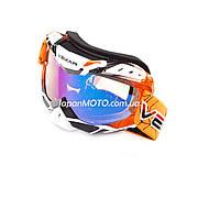 Очки кроссовые VEMAR MJ-1015 (черно-оранжевые, стекло темное)