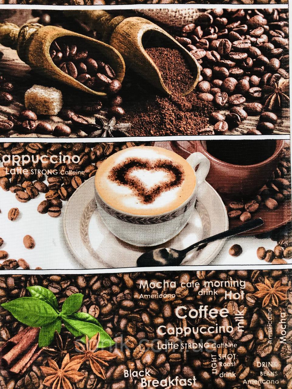 Вафельне полотно Аромат кави 50 см