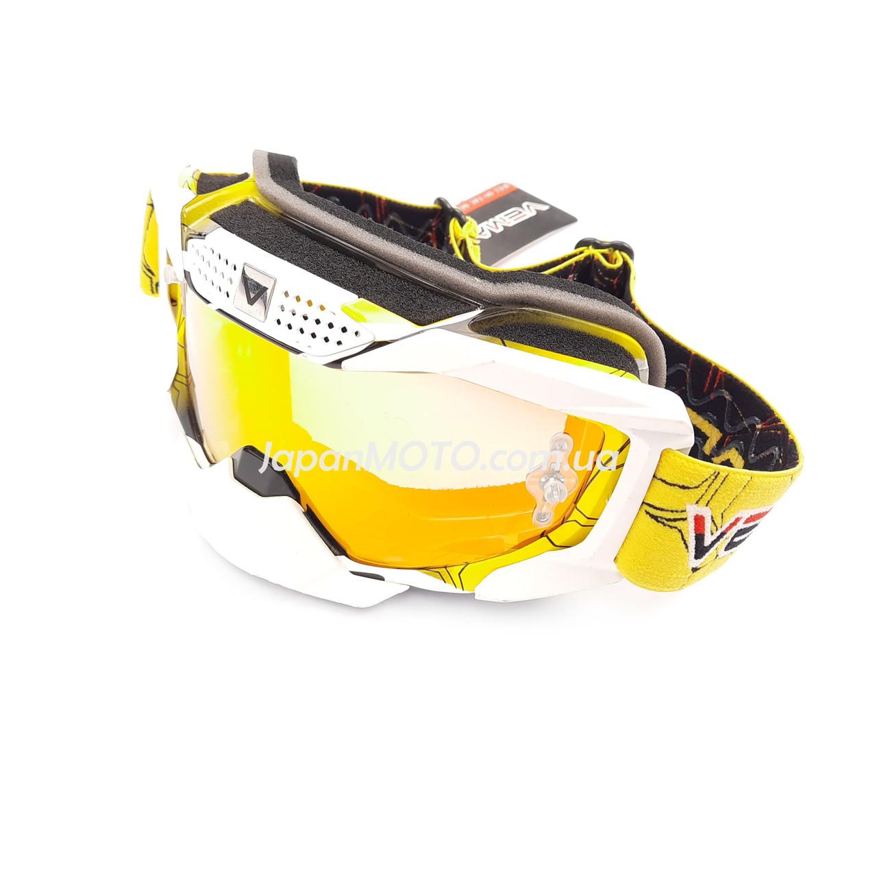 Очки кроссовые VEMAR MJ-1016 (белые, стекло темное)