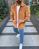 Рубашка мужская Оверсайз вельветовая терракотового цвета. Стильная мужская сорочка Оверсайз терракотовая.