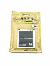АКБ Husky для Samsung G360/G361/J2/G5510 3.8V 2000mAh (22597)