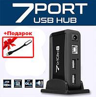USBHUB на 7 портів Lapara USB 2.0 з блоком живлення