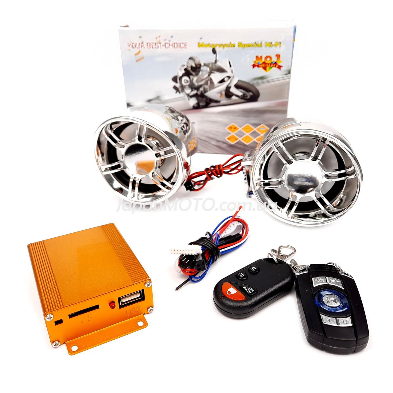 Аудиосистема 2.0 mod:928С (3, хром, сигн., МР3/FM/MicroSD/USB, ПДУ, разъем ППДУ 3.5mm)