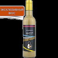 Сироп 'Шериданс' для коктейлей Maribell-Petrovka Horeca 700мл, фото 1
