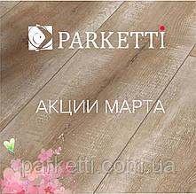 Акции марта в Parketti