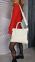 Красива жіноча сумка сумка , молочного кольору,з довгим ременем через плече