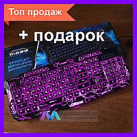 Игровая клавиатура с подсветкой молнией M200 Atlanfa Tricolor геймерская мембранная для игр rgb компьютера пк