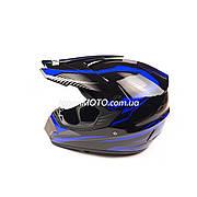 Шлем кроссовый VIRTUE (size: L, черно-синий, MD-905)