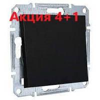 (Акция!!! 4+1 шт.) Выключатель 1-клавишный, антрацит - Schneider Electric Asfora EPH0100171-5