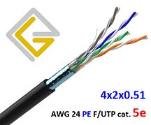 Кабель сетевой в экране AWG PE 4х2х0,51 F/UTP-cat.5E для наружной прокладки