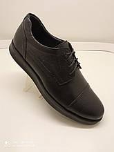 Туфлі чоловічі шкіряні на зав'язках чорного кольору