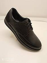 Туфлі чоловічі шкіряні чорного кольору