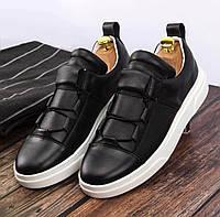 Черные туфли-слипоны мужские натуральная кожа с белой подошвой, размер от 40 до 45