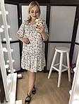 Женское платье батал, штапель, р-р 50; 52; 54; 56 (молочный), фото 2