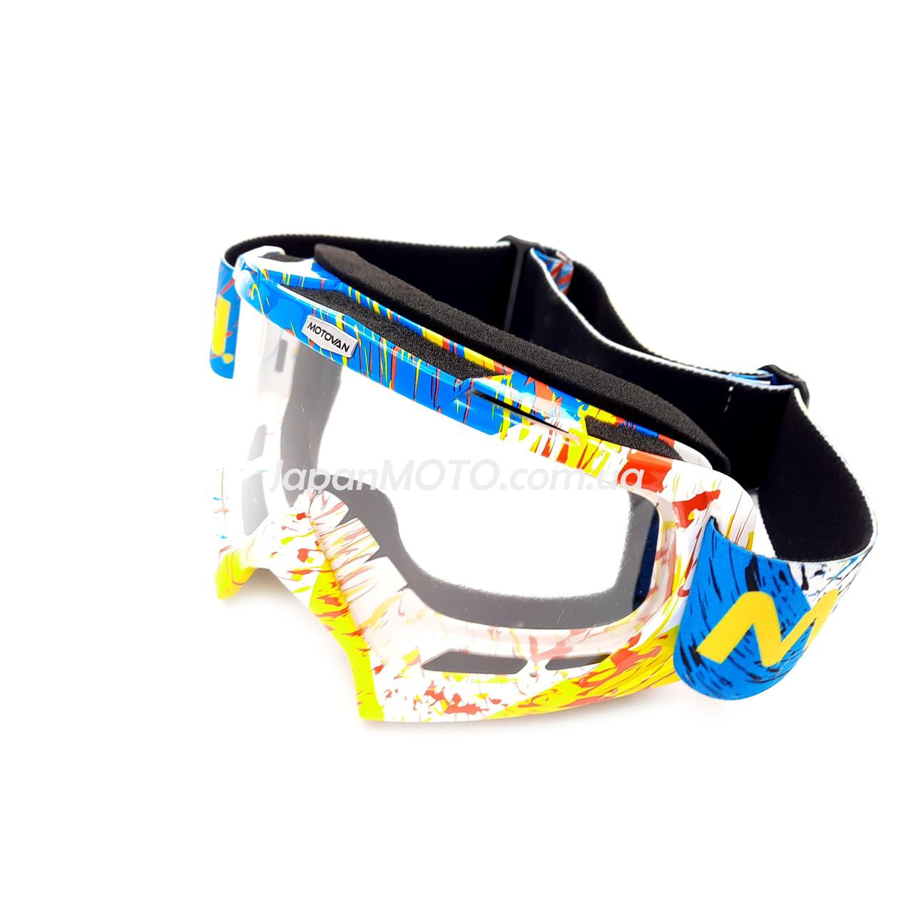 Очки кроссовые MOTSAI (желто-синие, синий ремешок, стекло прозрачное)
