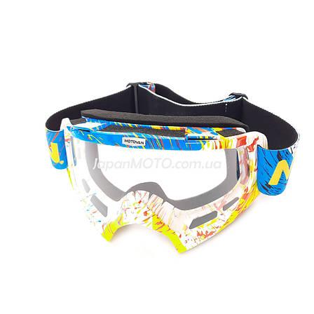 Очки кроссовые MOTSAI (желто-синие, синий ремешок, стекло прозрачное), фото 2