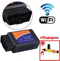Автосканер компьютерной диагностики OBD ELM327 WiFi