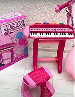 Детский Синтезатор на ножках со стульчиком и микрофоном HK-8020C-2 розовый для девочки