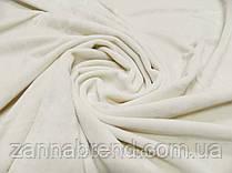Стрейч-велюр (плюш) цвета топленого молока
