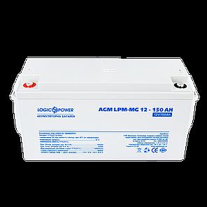 УЦ Акумулятор мультигелевый AGM LogicPower LPM-MG 12 - 150 AH, фото 2