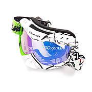 Очки кроссовые VEMAR MJ-1015 (бело-зеленые, стекло темное)