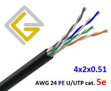 Кабель сетевой AWG PE 4х2х0,51 U/UTP-cat.5E для наружной прокладки