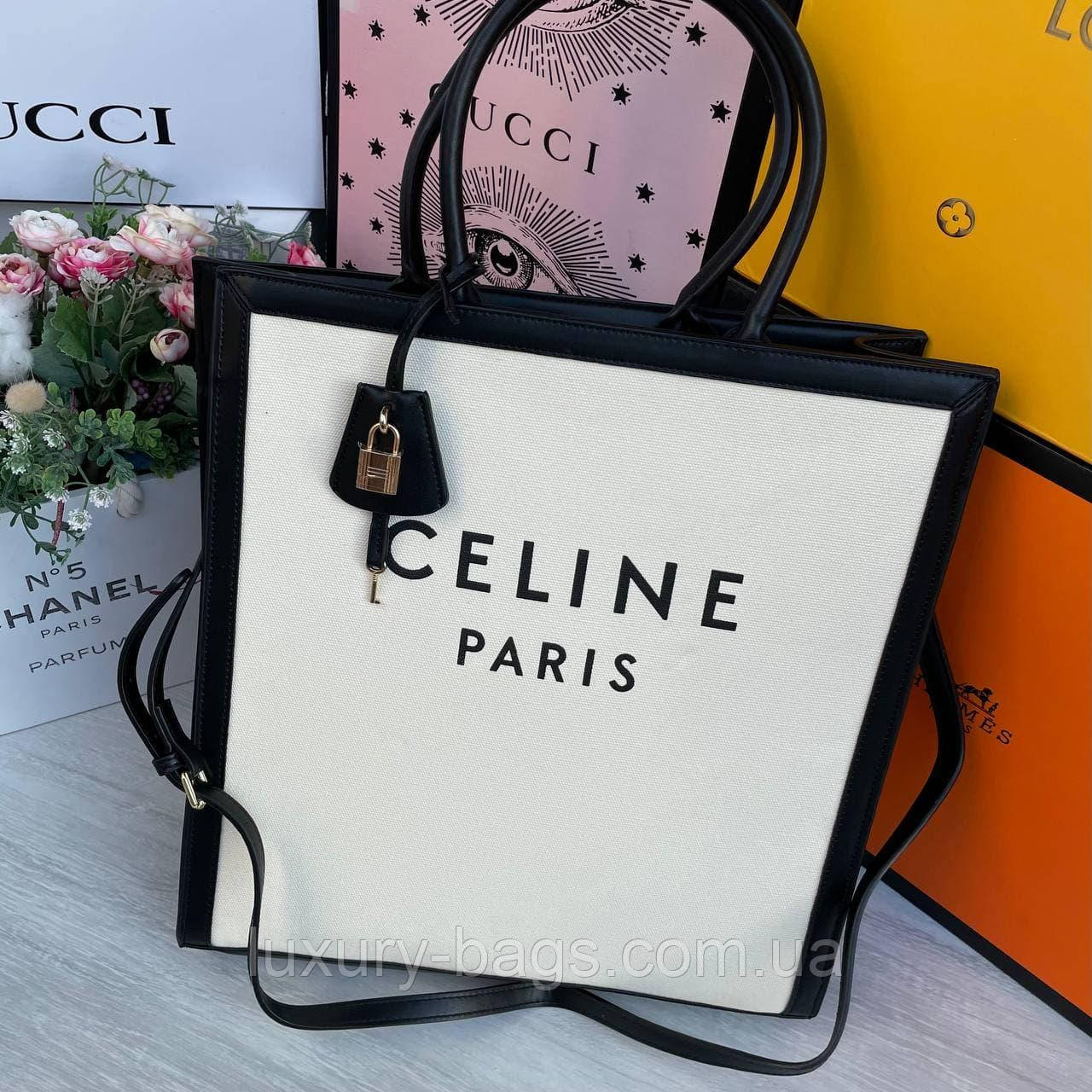 Женская бежевая сумка Селин