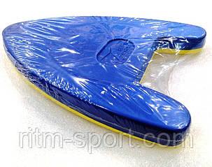 Дошка для плавання, фото 2