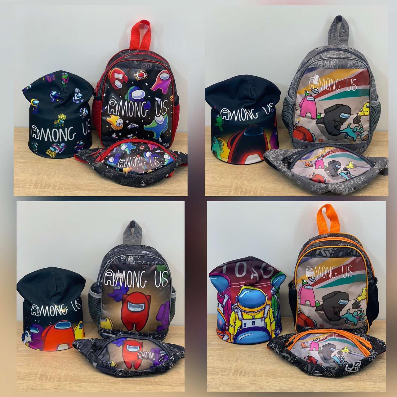 Дуже стильний дитячий комплект Рюкзак + сумка бананка AMONG US.  Новиночка!!!