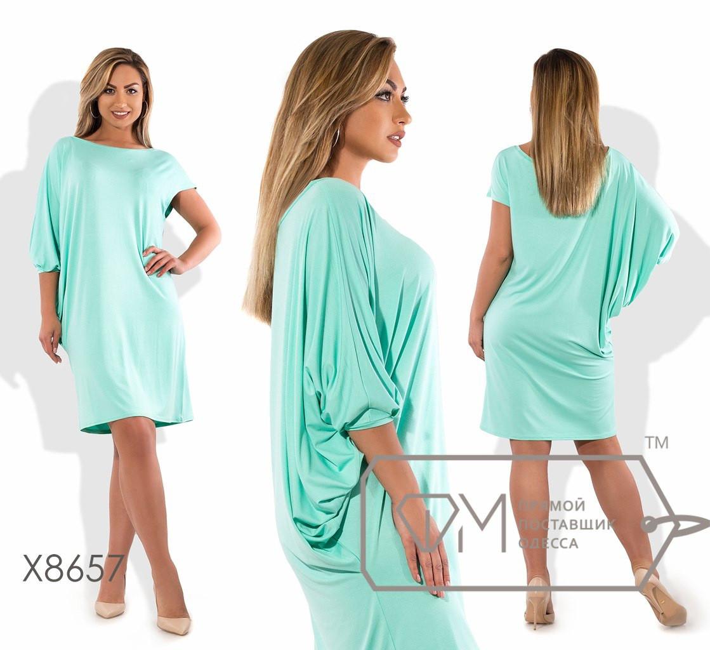 Летнее платье супер-батал