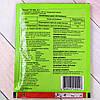 Препарат від бур'янів, гербіцид «Зенкор» 100 гр (Bayer), фото 2