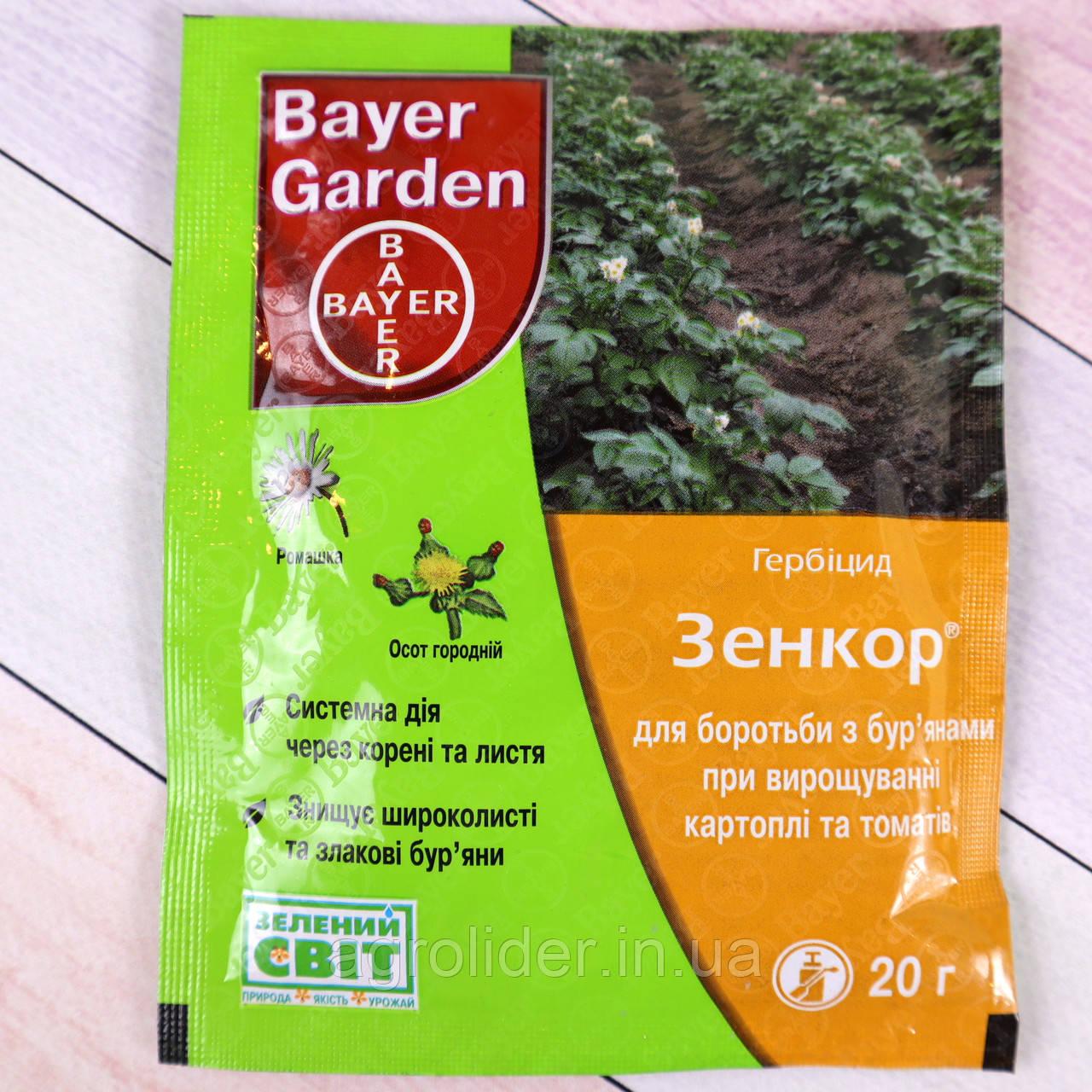 Препарат від бур'янів, гербіцид «Зенкор» 100 гр (Bayer)