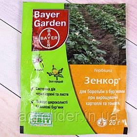 Гербицид «Зенкор» 100 гр (Bayer), препарат от сорняков