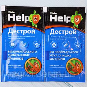Инсектицид «Дестрой» 3 мл. Средство от вредителей (Агросфера)