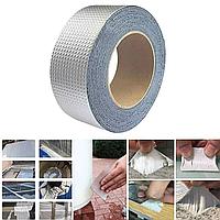 Самоклеющая битумная лента с алюминиевым покрытием 10м/5см бутил-каучуковая