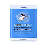 Корейская тканевая маска Farmstay Visible Difference Mask Sheet Bird's Nest