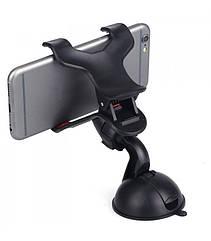 Универсальный держатель для телефона, GPS навигатора с прищепкой на присоске