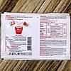 """Инсектицид «Моспилан» + «Гумивин» 1 гр/10 мл., средство от жука (ТОВ """"Бел-Екосістемз""""), фото 2"""